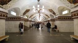 ②号線 キエフスカヤ駅