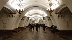 ③号線 アルバーツカヤ駅