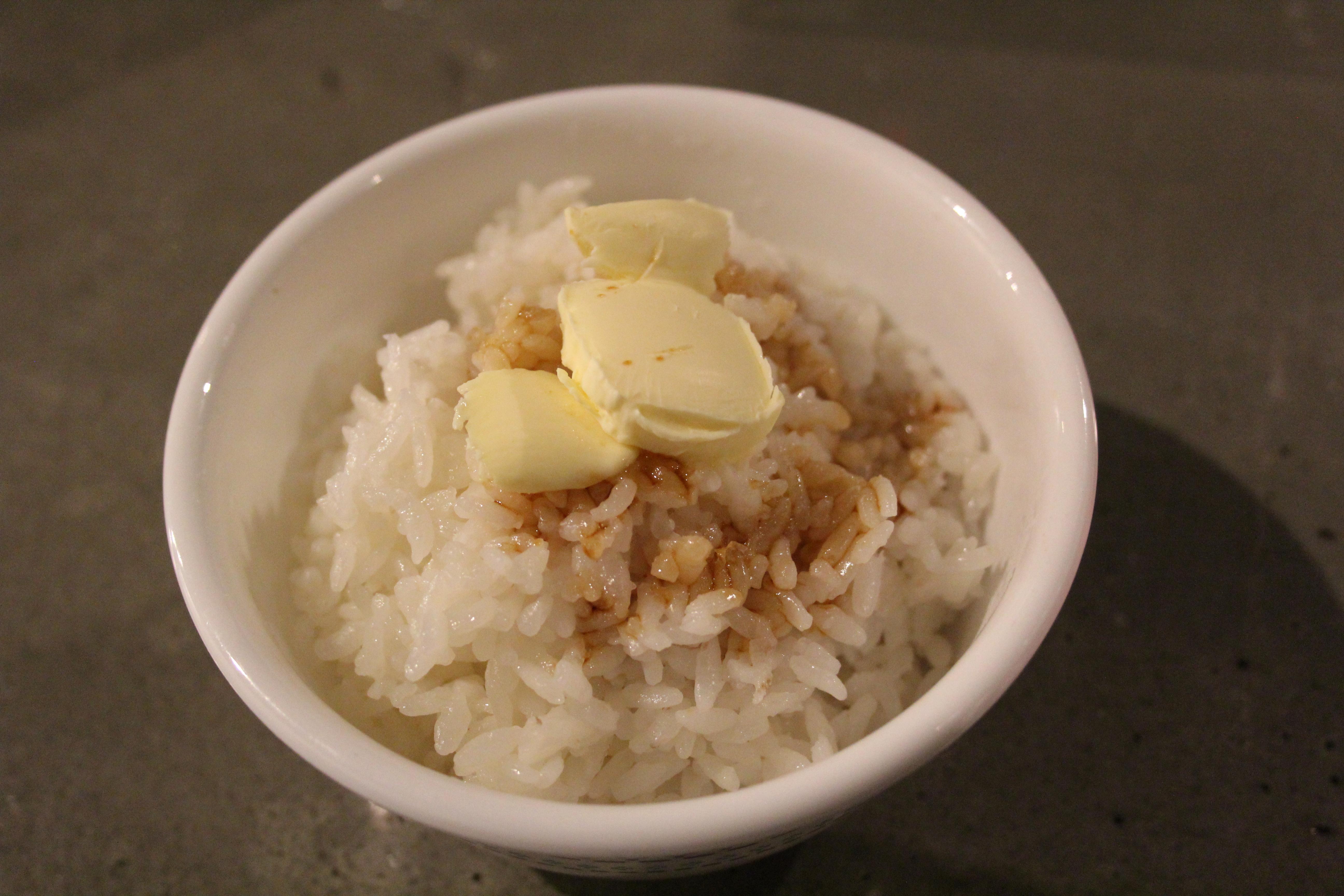 버터간장밥