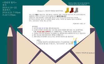 참여독려 kor.jpg