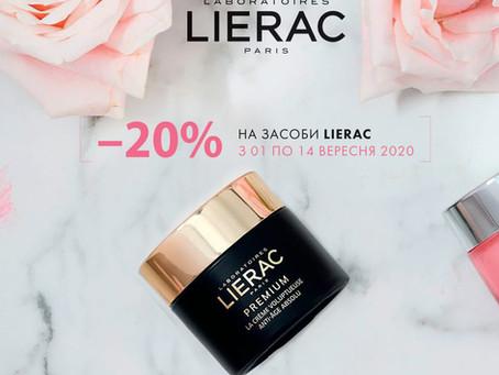 01.09.2020 - 14.09.2020 акція від бренду LIERAC -20%*