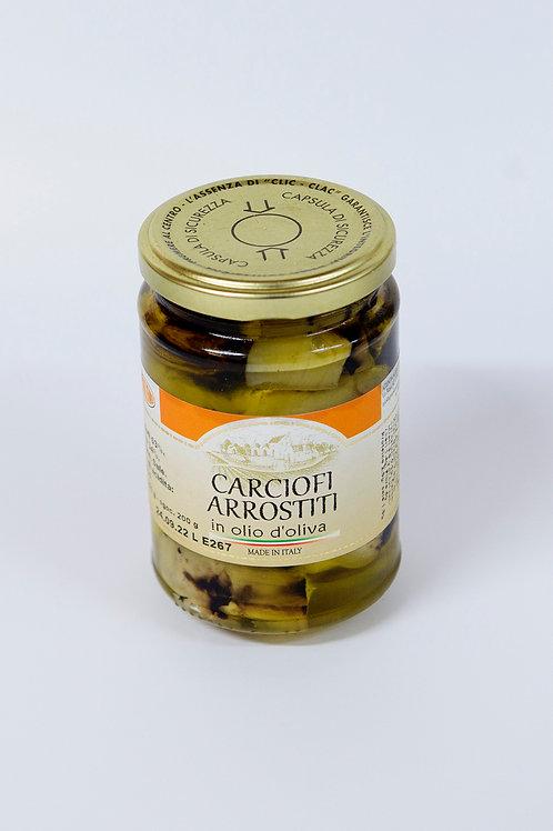 Pečene artičoke v oljčnem olju 300 g
