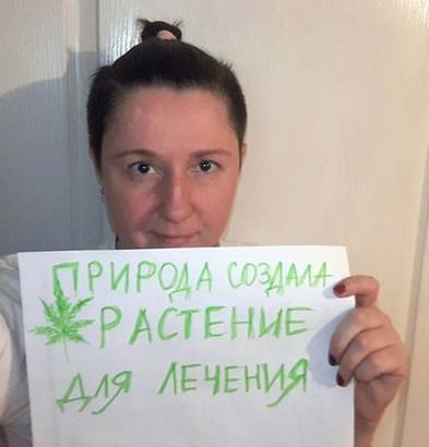 Нина (Киев)