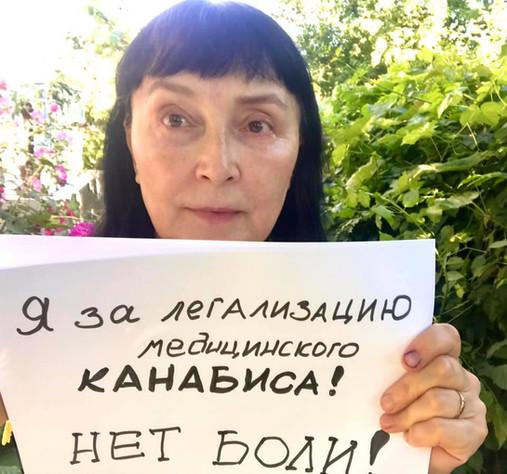 Ольга (Киев)