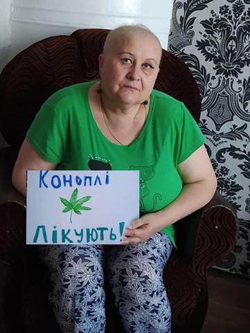 Светлана (Одесская обл.)