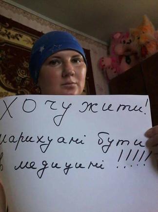 Людмила (Звенигородка)