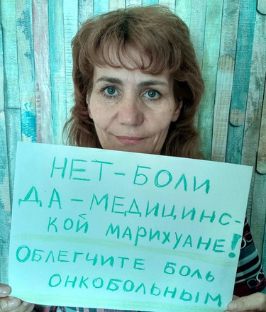 Елена (Киев)