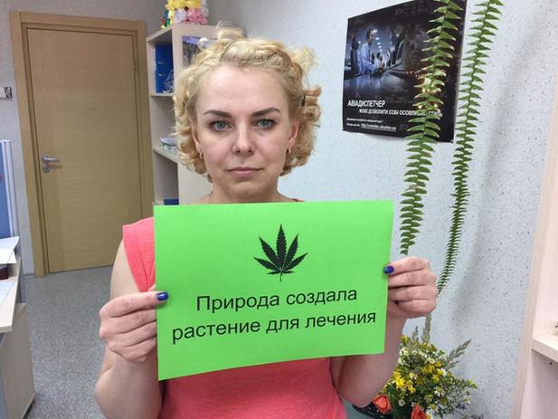 Ирина (Киев)