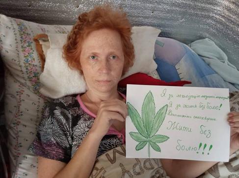 Оксана (Кировоградская обл.)