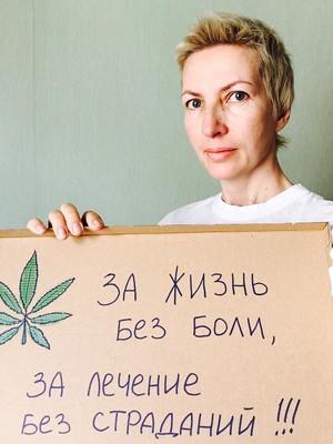 Елена (Львов-Харьков)