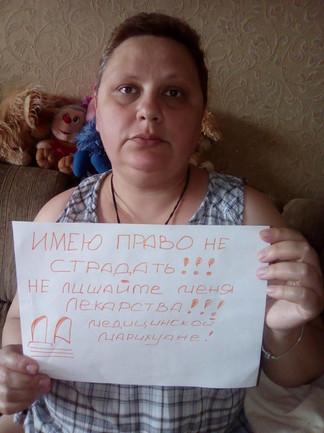Оксана Троицкая (Конотоп)