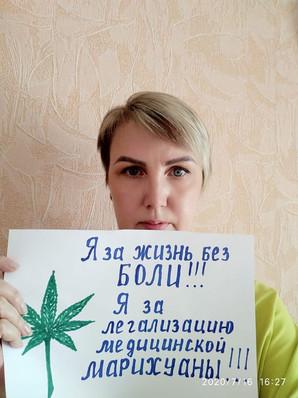Аня (Полтава)