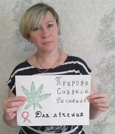 Наталья (Закарпатская обл.)