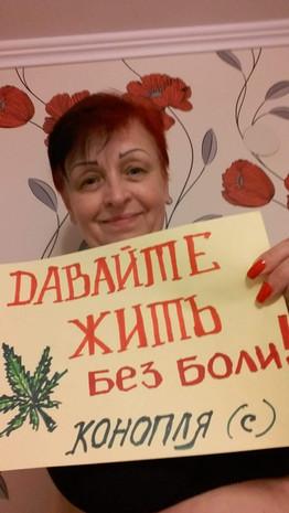 Ирина (Одесса)