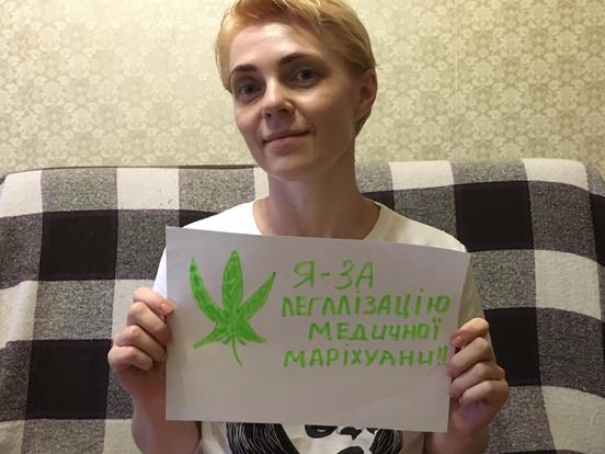 Людмила (Киев)