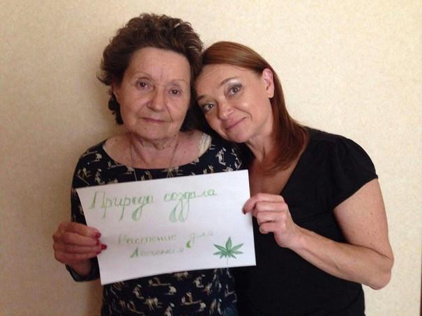 Татьяна с мамой (RIP)