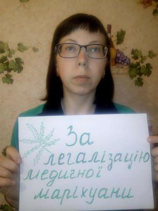 София (Николаев)