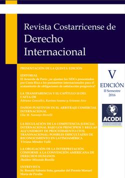 V Edición - II semestre 2016