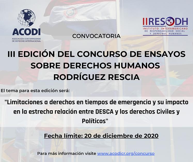 CONCURSO_REGIONAL_DE_ENSAYOS_SOBRE_DEREC