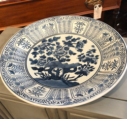 Lg Decorative Ceramic Plate