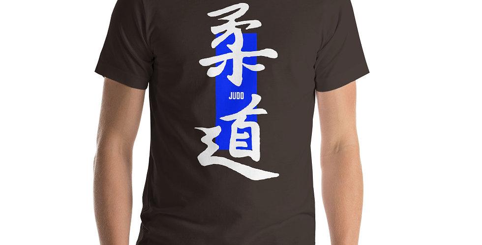 Kanji Judo T - Adult