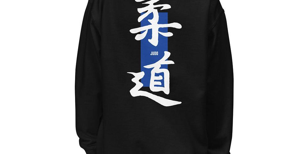 Kanji SFC Kids Hoodie