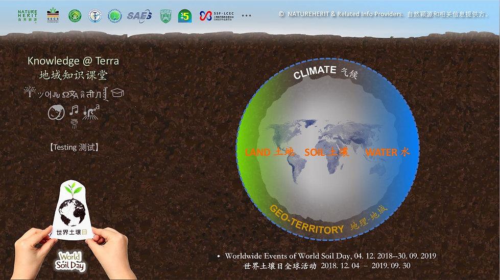 Knowledge_Terra COVERS-5.jpg