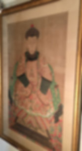 18th Century Chinese Ancestral Painting.