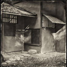 Sankei-en #04