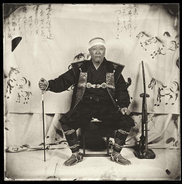 Soma Samurai #12