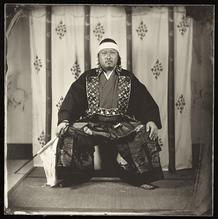 Soma Samurai #11