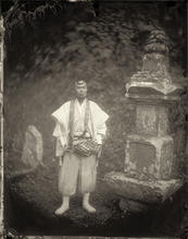 The Yamabushi Priest, from the Boso Series
