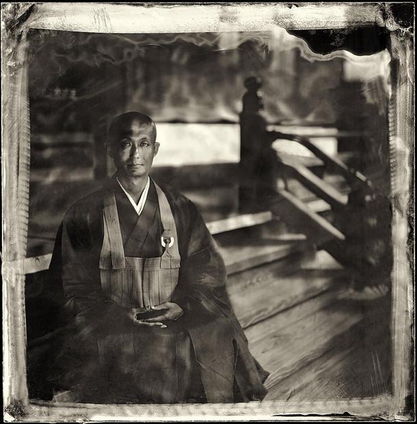 Soma Samurai #17