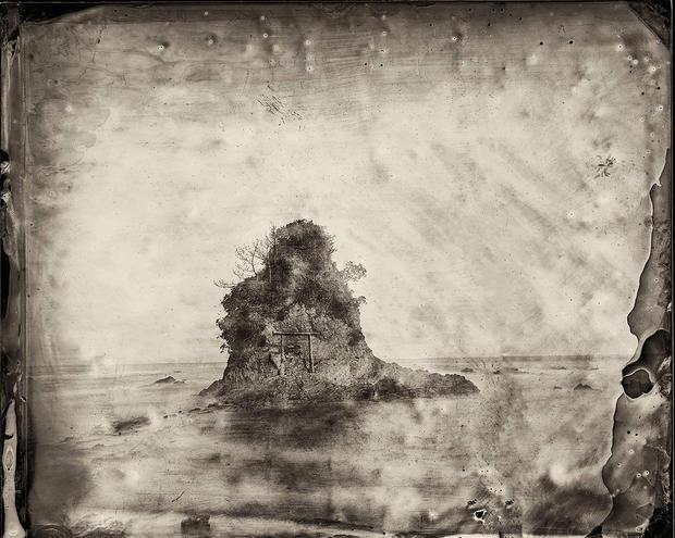 Benten Island #01