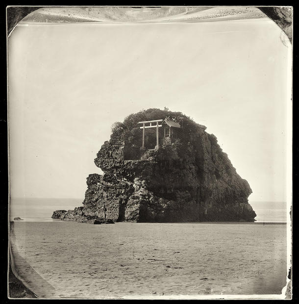 Shimane Peninsula #02