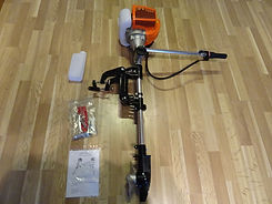HAND OPERATED PROPELLER  OUTBOARD TROLLING