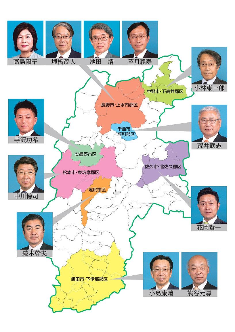 選挙区地図201906_pages-to-jpg-0001.jpg