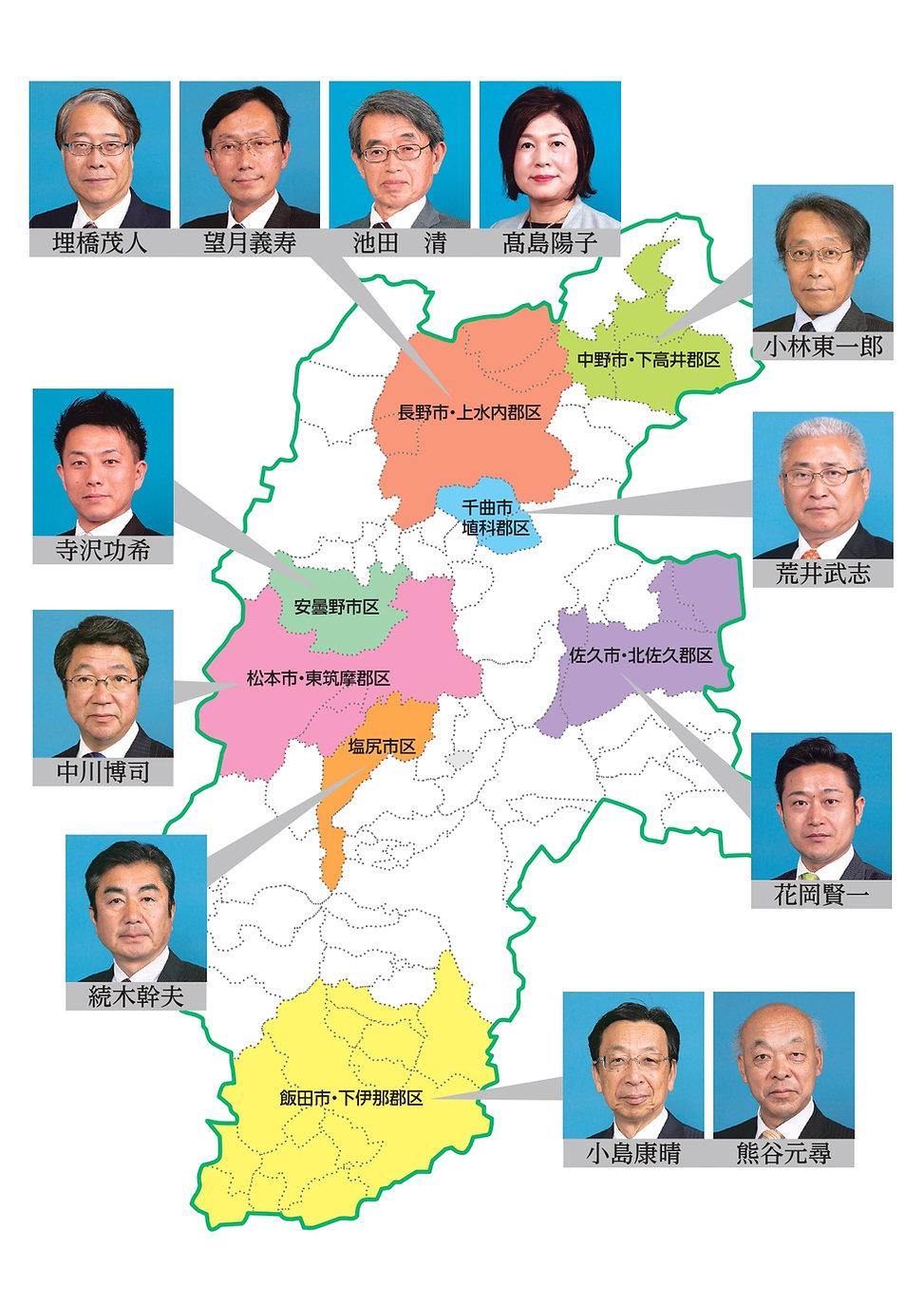 選挙区地図201906_page-0001.jpg