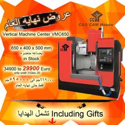VMC650 offer