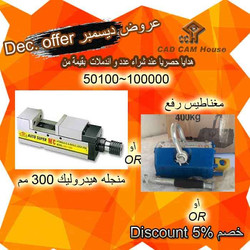 tmp_DHF-MAIER_offer4