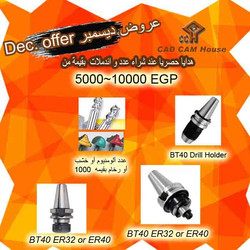 tmp_DHF-MAIER_offer1
