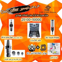 tmp_DHF-MAIER_offer3