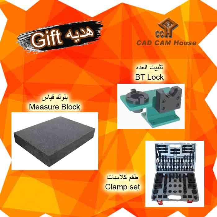 VMC650 offer3