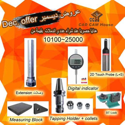 tmp_DHF-MAIER_offer2