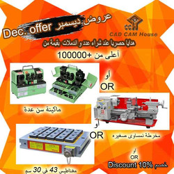 tmp_DHF-MAIER_offer5