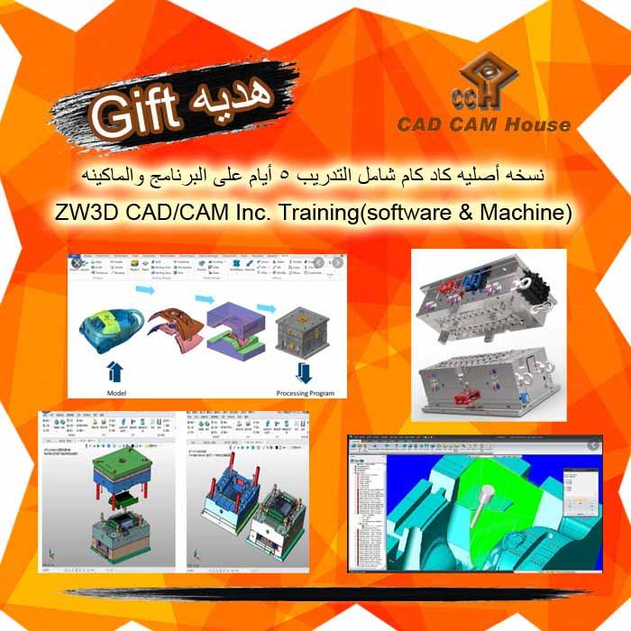 VMC650 offer1