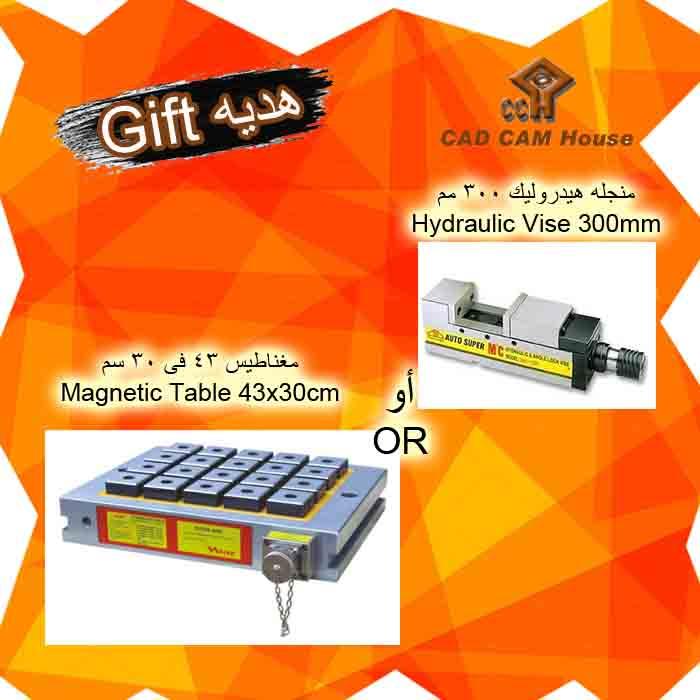 VMC650 offer4