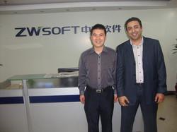 ZWSoft 2013