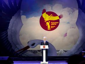 Премия города Москвы за вклад в развитие семейного устройства детей-сирот «Крылья аиста»