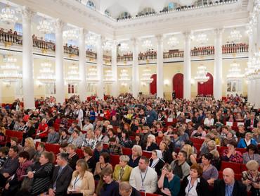 Всероссийский Форум приемных семей